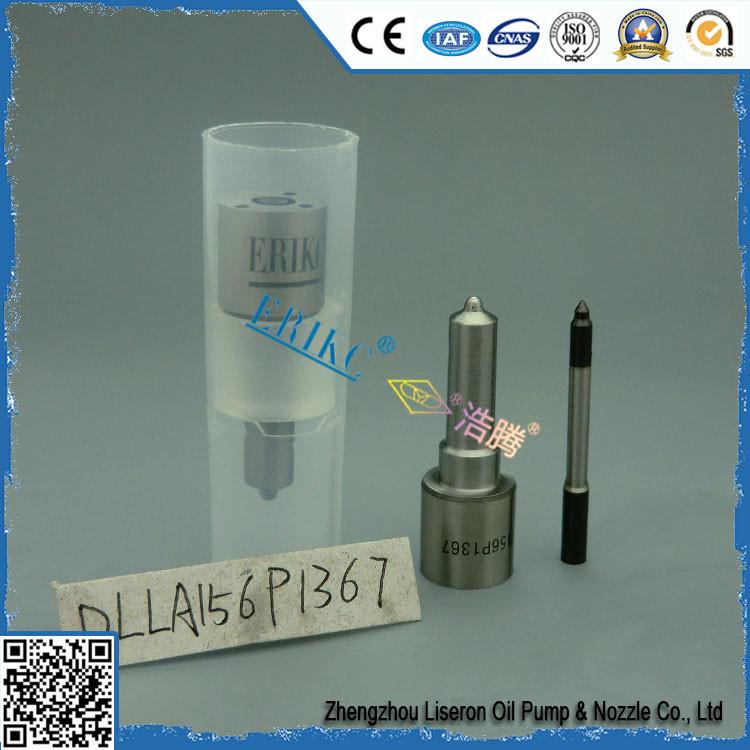 BOSCH Diesel Nozzle Fuel Injector 0433171847